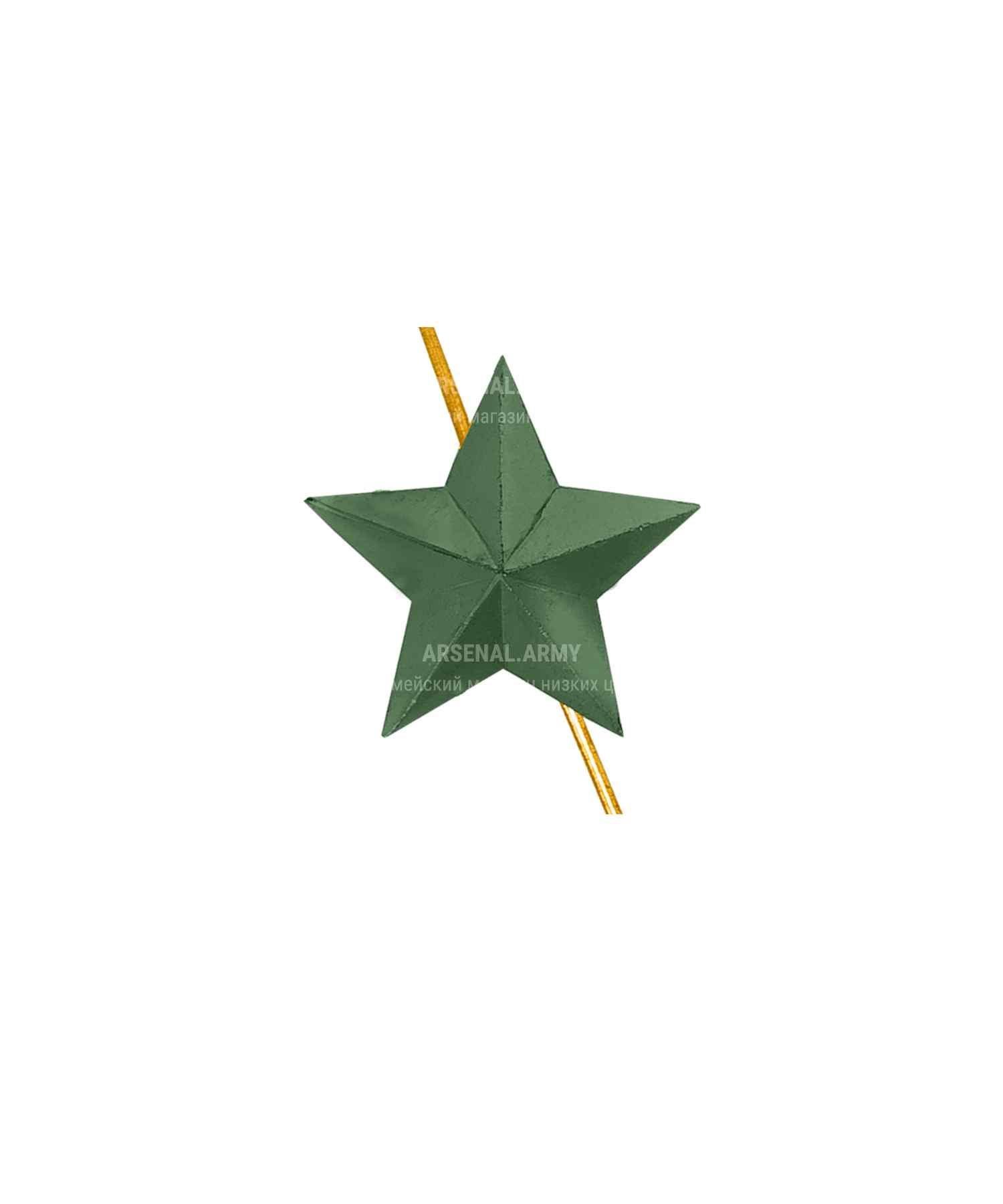 Звезда на погоны зеленая 13 мм